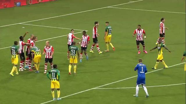 τέλος ο τίτλος Ολλανδίας στην PSV
