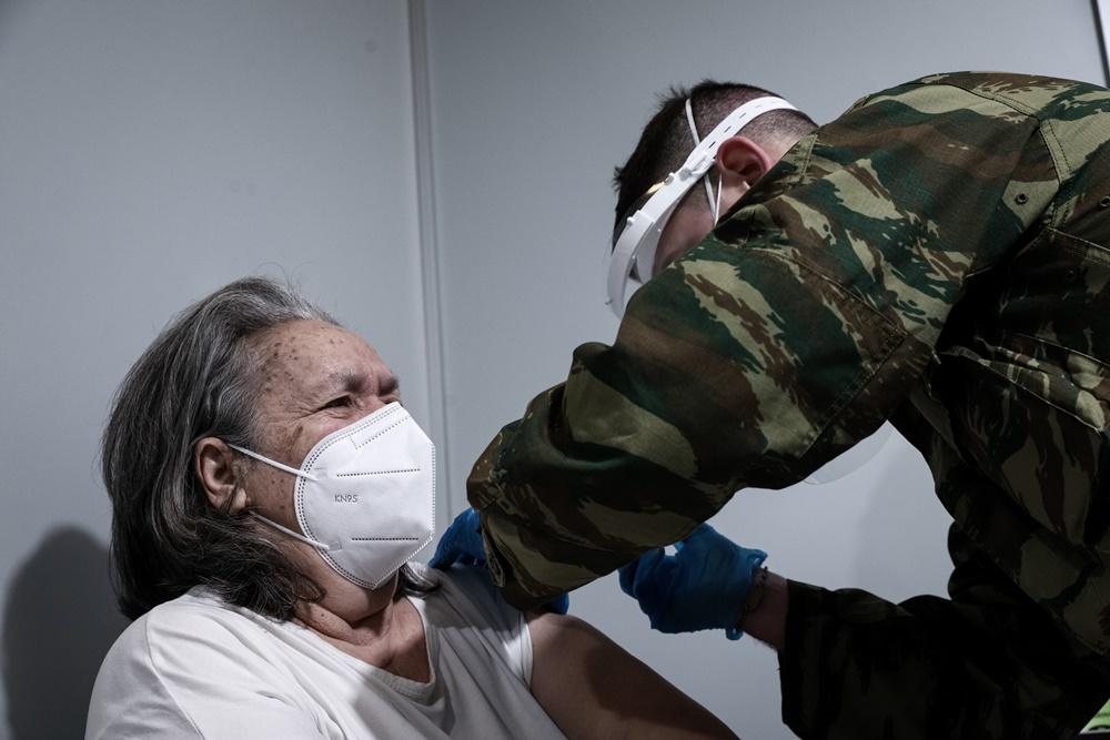 Εμβολιασμος