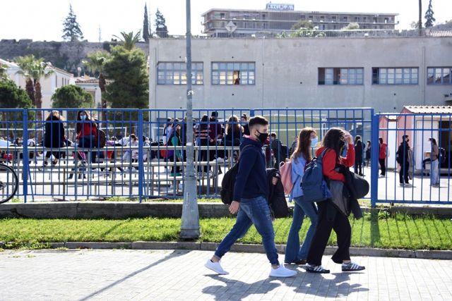 Μαθητές στο σχολείο