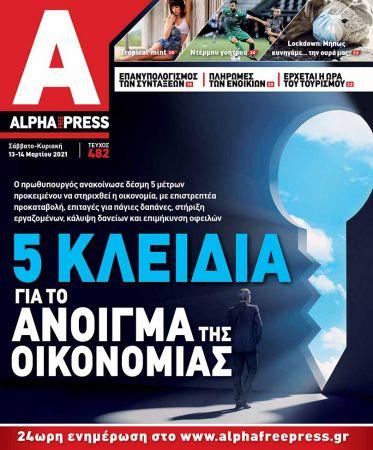 Alpha482