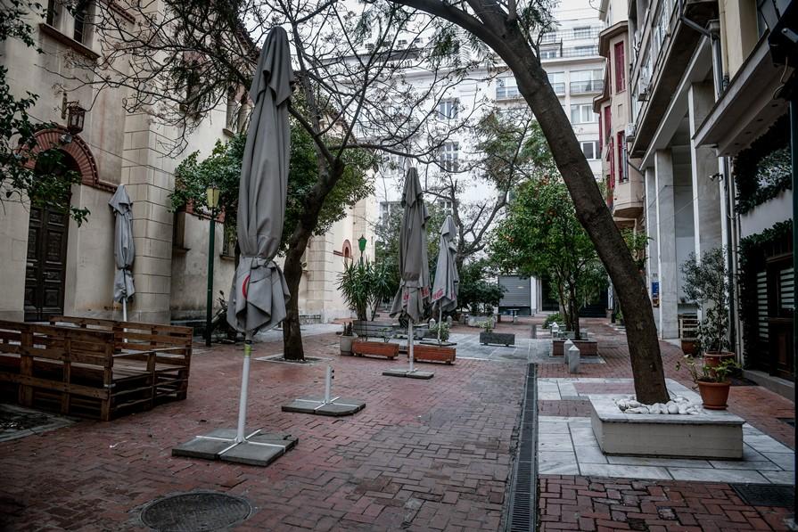 Δρόμος Αθήνα