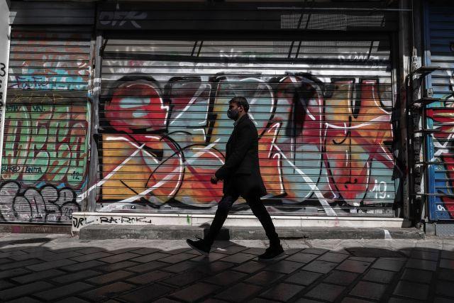 Γκράφιτι Αθήνα