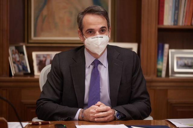 Κυριάκος Μητσοτάκης με μάσκα