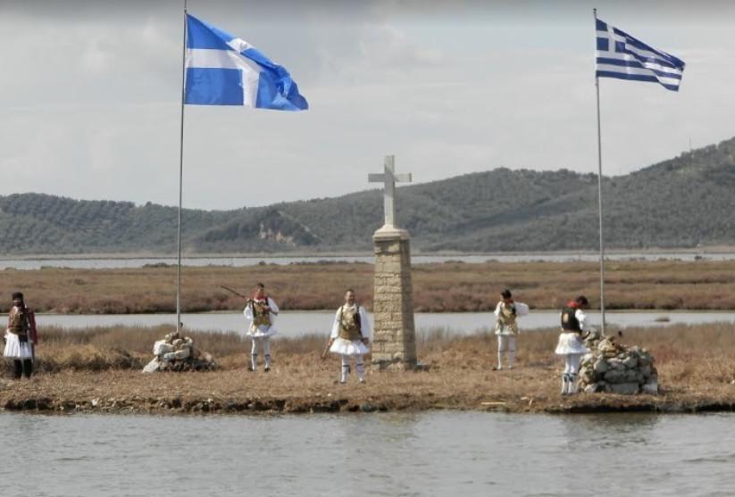 Νησίδα Ντολμάς