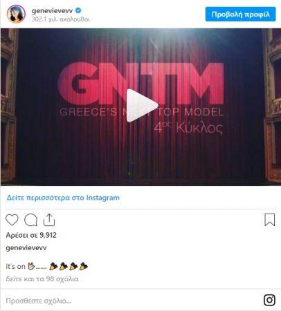 GNTM2