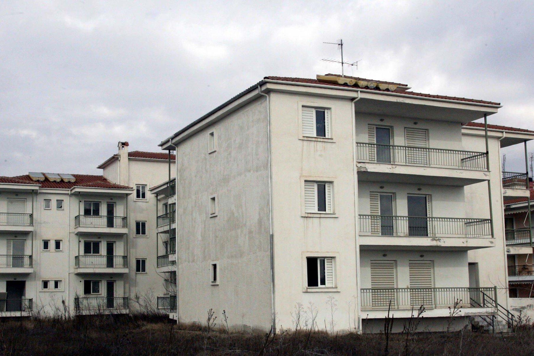 Εργατικές κατοικίες