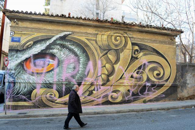 Ηλικιωμένος Γκράφιτι