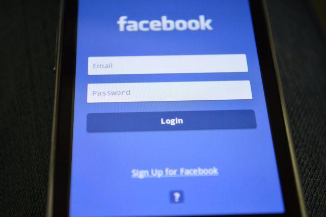 Κινητό facebook