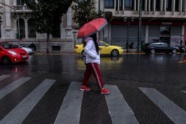Κοπέλα ομπρέλα