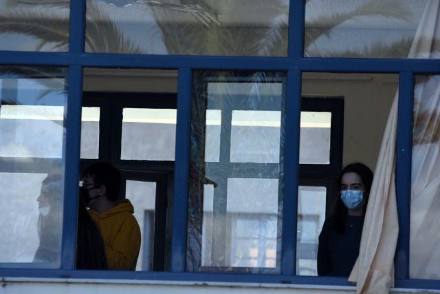 Μαθητές μάσκα