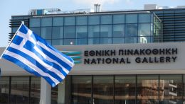 Εθνική Πινακοθήκη