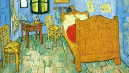 Το δωμάτιο