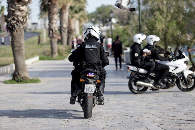 Αστυνομικοί της ΔΙΑΣ