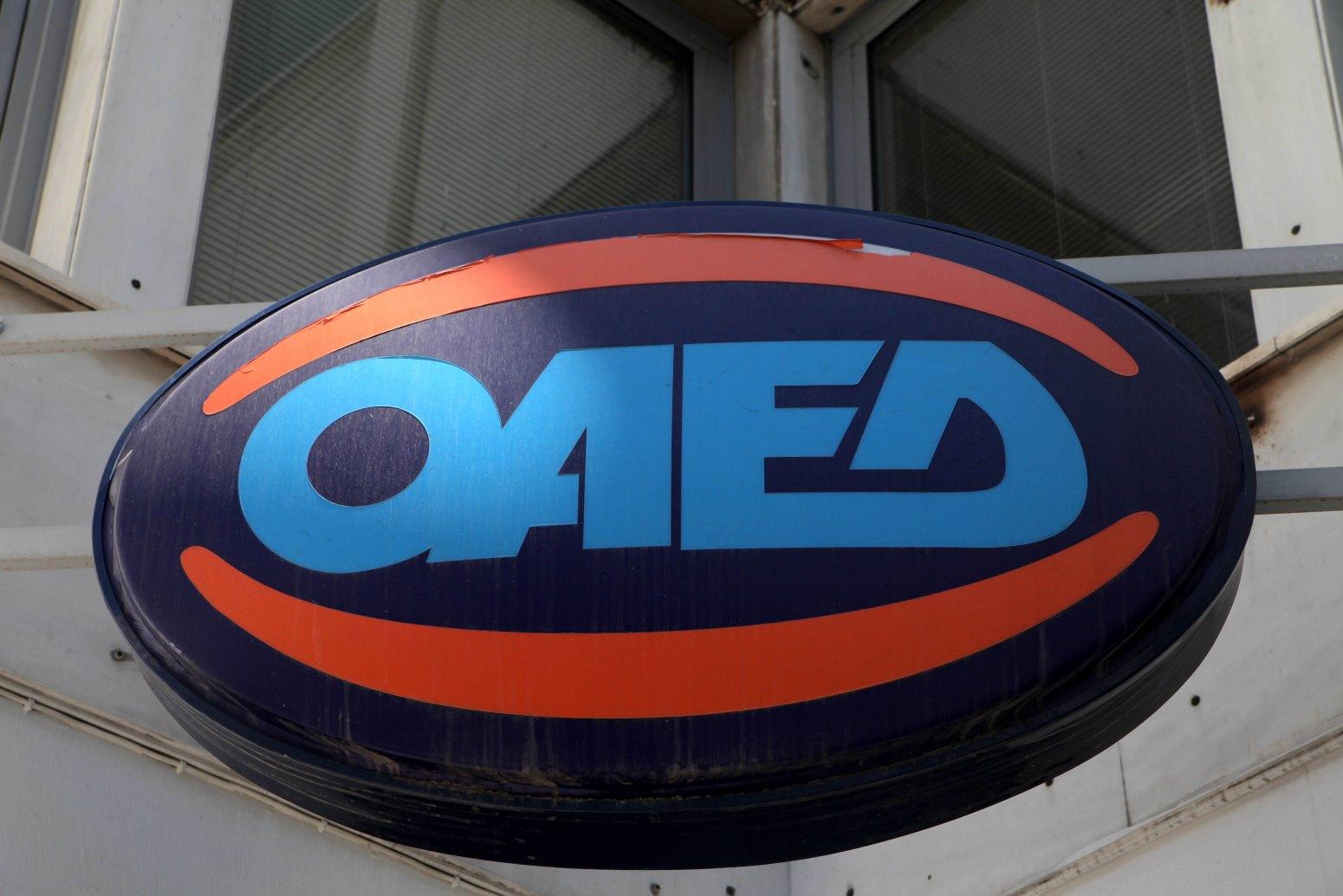 oaed 2
