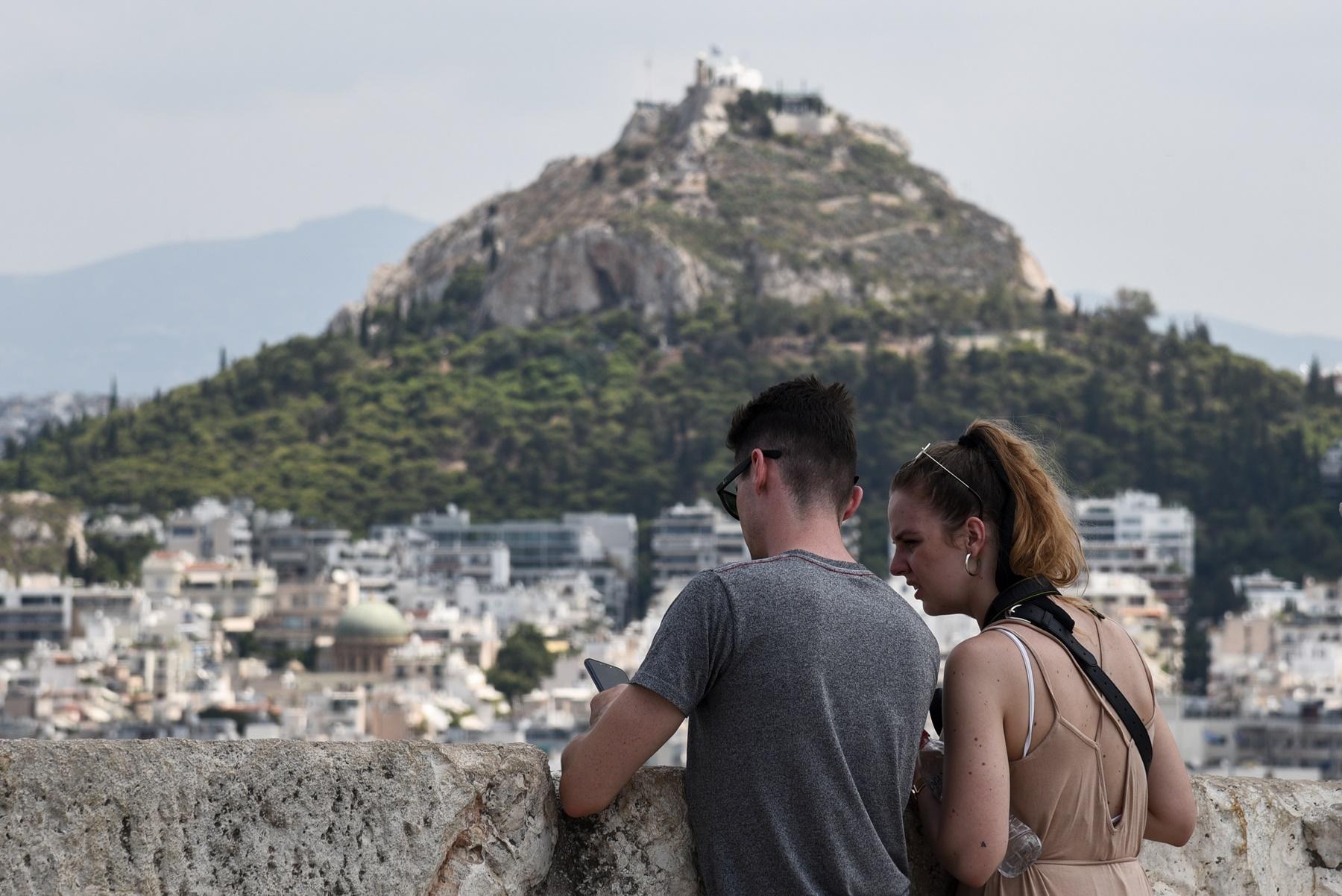 Akropoli 1