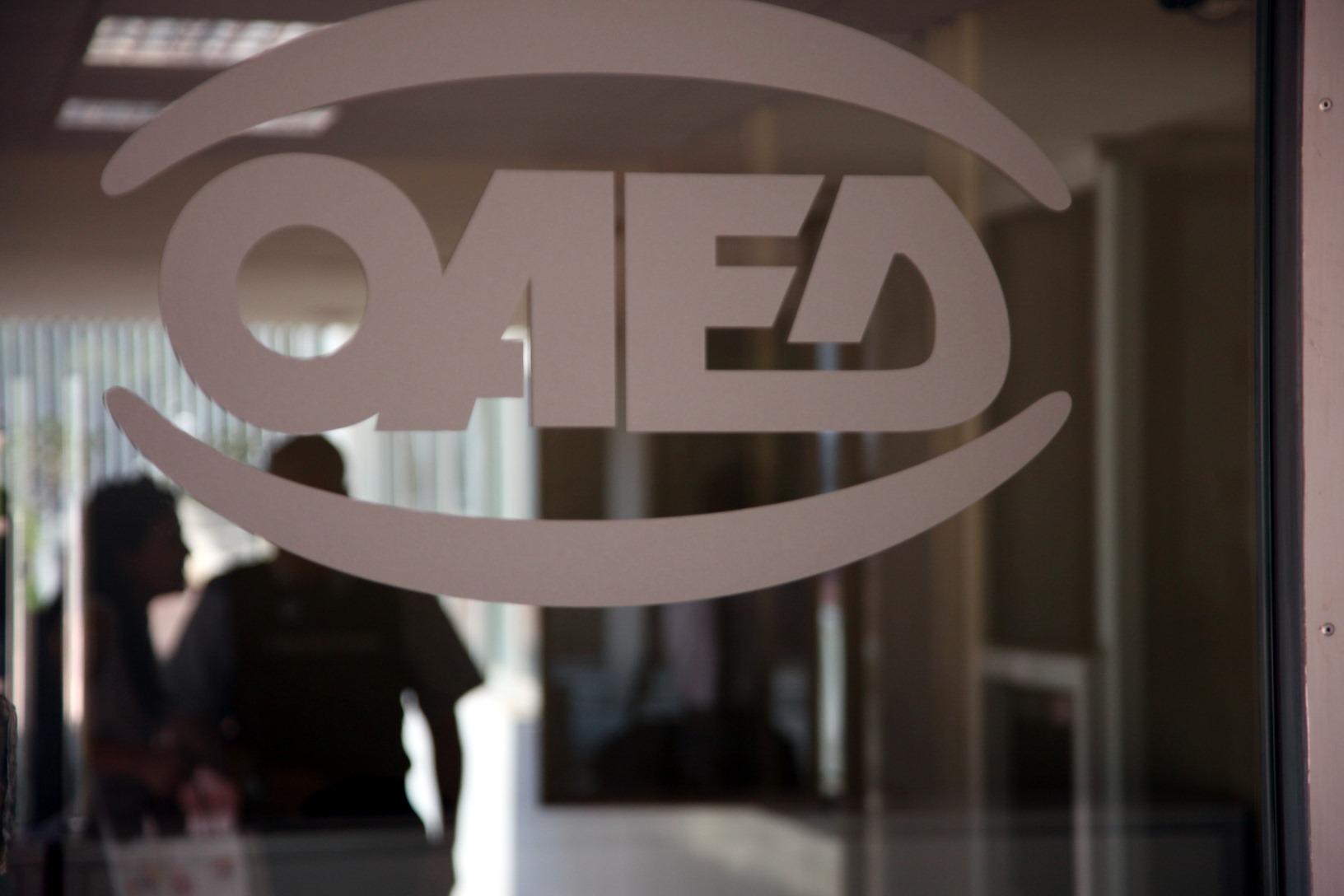 oaed1