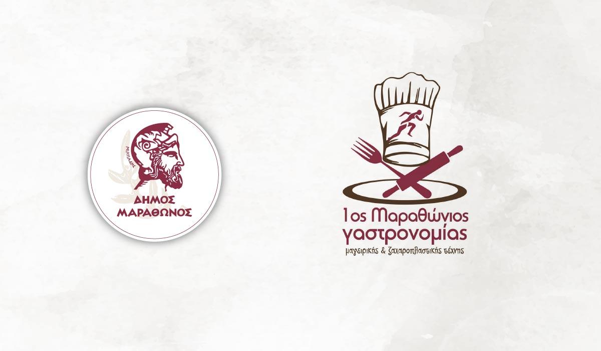 1os marathonios gastronomias 1200%CE%A7700