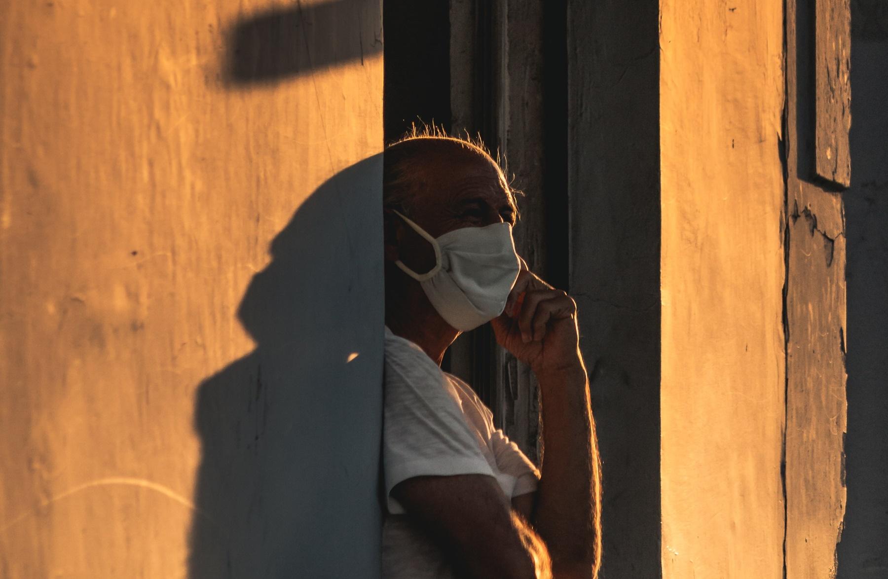 maska ilikiomenos